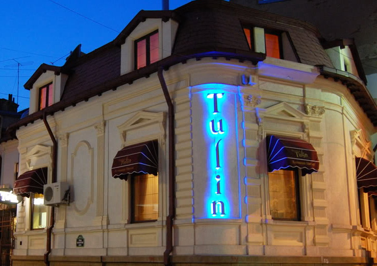 Restaurante Bucuresti - Restaurant Tulin